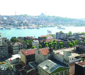 event invitation: ideas city istanbul